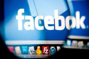 Πρόστιμο $122 εκατ. στην Facebook για το deal με την WhatsApp!