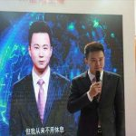 Artificial intelligence-news presenter from China