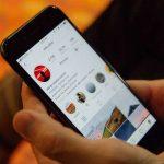 Η νέα μεγάλη αλλαγή που έρχεται στο Instagram