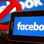 Το Facebook θέλει να διαβάζει το ανθρώπινο μυαλό