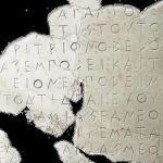 "‎""Pythia"" reads better than people half-ruined ancient Greek inscriptions‎"