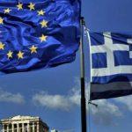 Με ελληνικούς χαρακτήρες τα ευρωπαϊκά domain names