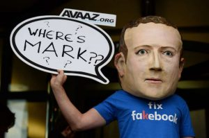 Το Facebook κάνει 300.000 λάθη καθημερινά